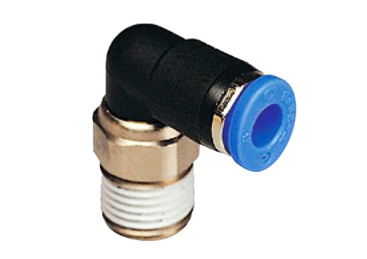 NRL #rotation #RPM #highspeedrotation #bearing #air #one-tocuh #pneumatic #fitting #connector #connecter #tubeconnector #pipe #nipple #tubeconnecter #hoseconnector