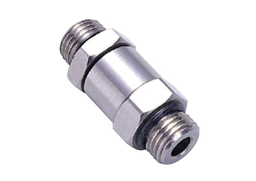 NHRS-G #rotation #RPM #highspeedrotation #bearing #air #one-tocuh #pneumatic #fitting #connector #connecter #tubeconnector #pipe #nipple #tubeconnecter #hoseconnector