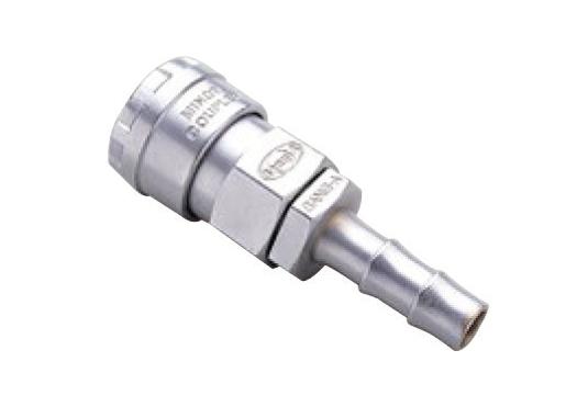 MHH #ZINC #coupler #plug #socket #diecasting #coupling